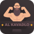 We're Working Out – Al Kavadlo