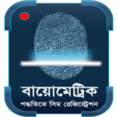 Biometrics SIM Registration Info Bangladesh