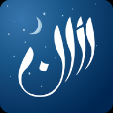 Athan – Prayer times and Qibla