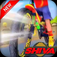Shiva Cycle Adventure