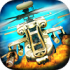CHAOS Combat Helicopter 3D