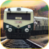 Train Simulator – Mumbai Local