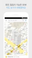 Kakao Map (DaumMaps 4.0) APK