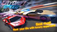 Speed Car Drift Racing for PC
