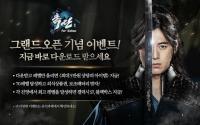 촉산 for Kakao APK