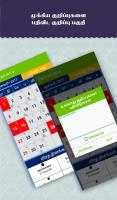 Tamil Calendar 2017 Offline for PC