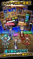 ドラゴンエッグ-仲間との出会い×本格対戦RPG for PC