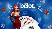 Belot.BG : Играй Белот for PC