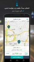 Snapp  اسنپ for PC