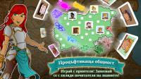 Triviador Bulgaria for PC
