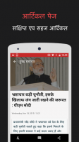 Zee News Hindi: Live Updates for PC