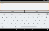 iWnn IME for Nexus APK