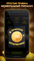 Spin2Cash - всегда победа! for PC
