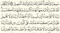 القرآن كامل بدون انترنت for PC