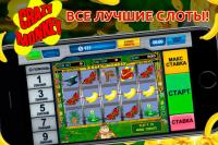 Slots Fortune Casino Volcano for PC