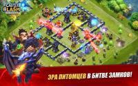 Castle Clash: Эра Питомцев APK