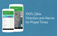 100% Qibla Finder & Prayer for PC