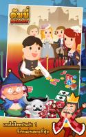 Dummy - Casino Thai for PC