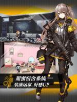 少女前線 for PC