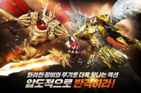블레이드 for Kakao APK