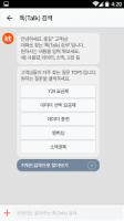 KT 고객센터(KT최신기종/해외/SKT/LGU+) APK