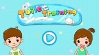 Toilet Training - Baby's Potty APK