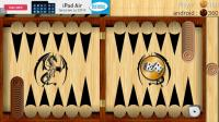Backgammon - Narde for PC