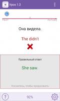 Полиглот 16 Lite - Английский for PC