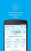 Mobile operator forAndroid for PC