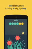 Hello English: Learn English for PC