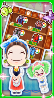 COOKING MAMA Let's Cook! for PC