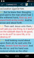 Bible KJV APK