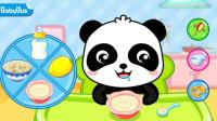 Baby Panda Care for PC