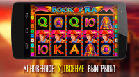 Игровой автомат Book Of Ra for PC