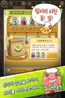 애니팡 사천성 for Kakao APK