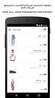 Namshi Online Fashion Shopping APK
