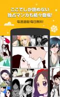 【無料マンガ】ピッコマ〜面白いマンガを毎日タダ読み! for PC