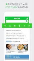 네이버 - NAVER APK