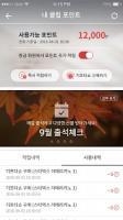 CLiP- 알아서 챙겨주는 신용카드,멤버십,포인트,쿠폰 APK