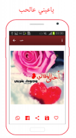 صور Photos APK