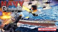 Navy Gunner Shoot War 3D APK