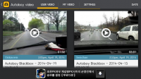 AutoBoy Dash Cam - BlackBox for PC