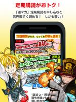 【無料マンガ】マガジンポケット 毎日更新の漫画雑誌 マガポケ for PC