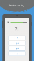 Write It! Korean for PC