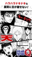 マンガBANG!-人気漫画が全巻無料読み放題- for PC
