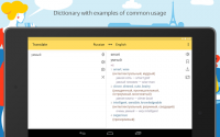 Yandex.Translate APK