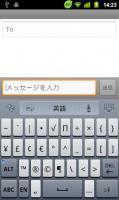 GO Keyboard iPhone Theme APK