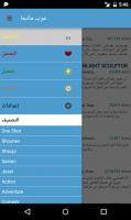 عرب مانجا for PC