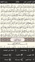 القرآن كامل بدون انترنت APK