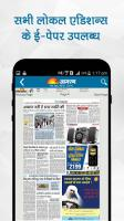 Hindi News India Dainik Jagran for PC
